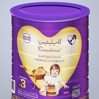 Emiratos Árabes lanza la primera leche de camellos para bebés